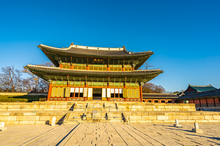 Beautiful architecture building Changdeokgung palace  landmark in Seoul city South Korea Imagens - 120304730