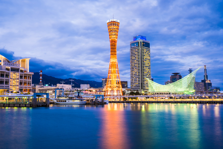 Beautiful cityscape with architecture building and kobe tower city skyline Japan �ditoriale
