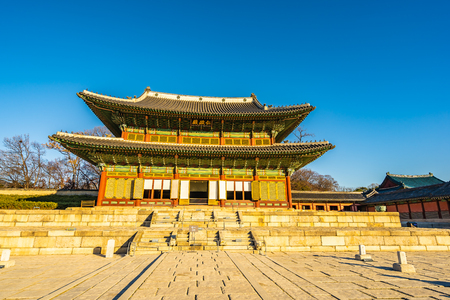 Beautiful architecture building Changdeokgung palace  landmark in Seoul city South Korea Imagens - 121521988