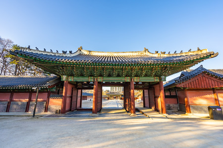 Beautiful architecture building Changdeokgung palace  landmark in Seoul city South Korea Imagens - 122971581