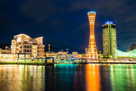 Beautiful cityscape with architecture building and kobe tower city skyline Japan Archivio Fotografico - 128356054