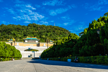 Beautiful architecture building exterior of landmark of taipei national palace museum for travel in taiwan Stok Fotoğraf - 130377640