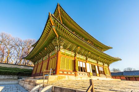 Beautiful architecture building Changdeokgung palace  landmark in Seoul city South Korea