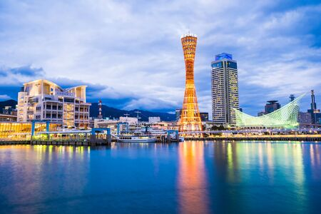 Beautiful cityscape with architecture building and kobe tower city skyline Japan Stockfoto