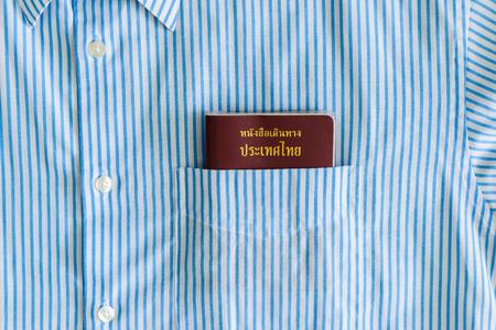foreign bodies: Thailand passport in a Shirt pocket