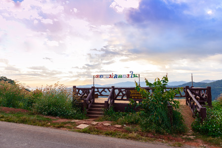 faintly visible: Viewpoint Sunrise mountain landscape at  Doi Mae Salong , Maesalong Mountain Chiangrai,  Thailand