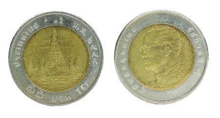 10 Baht Thai Münze Isoliert Auf Weißem Hintergrund Lizenzfreie Fotos