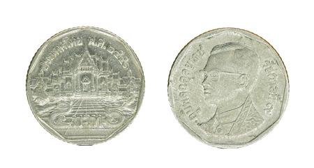 adulyadej: 5 thai baht coin isolated on white background - set