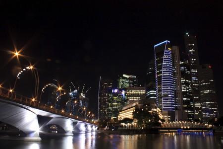 Singapore marina bay Stock Photo - 7801567
