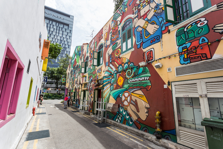 arab glamour: SINGAPORE - MARCH 2, 2015: Decorative wall painting at Haji lane, Singapore. Haji lane is the famous boutique shopping lane in Singapore. Editorial