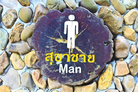 toilet sign on stone wall photo