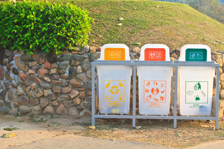 degradable: Recycle bins set in the national park Stock Photo