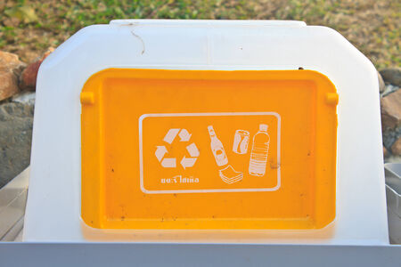 degradable: Close up Recycle bins in the national park