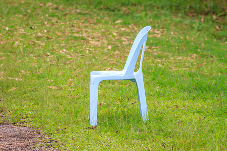 lawn chair: Located in lawn chair, relax in garden