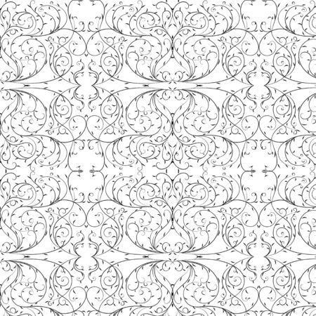 Abstract black Branches with  leaves  pattern on white  background.  Illusztráció