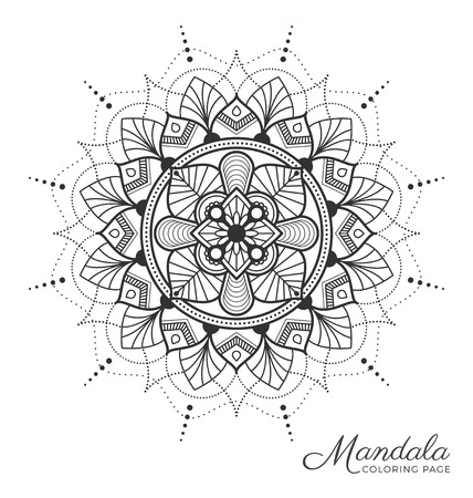 mandala decorative ornament design for adult coloring page, greeting card, invitation, tattoo, yoga and spa symbol. illustration