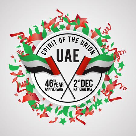 United Arab Emirates national day background design with colorful glitter and wavy flag. UAE holiday celebration background. Vector illustration Illustration