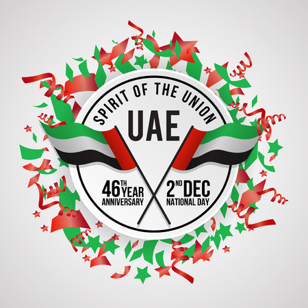 United Arab Emirates national day background design with colorful glitter and wavy flag. UAE holiday celebration background. Vector illustration Ilustração