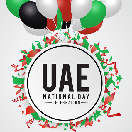 United Arab Emirates national day background design with colorful balloon. UAE holiday celebration background. Vector illustration Illustration