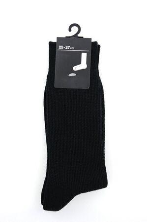 新しい黒の靴下の分離 写真素材