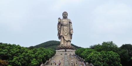 Lingshan Grand Buddha, China Stock Photo