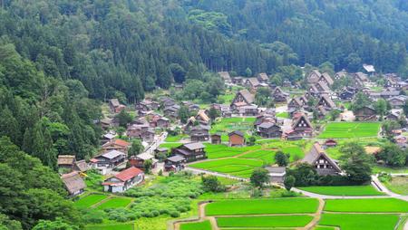 ogimachi: Shirakawago Village, Japan