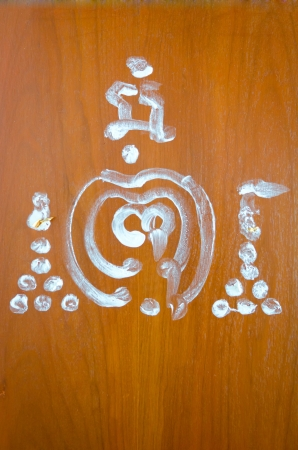 mystic symbol on wood door ,Mystic simbol of thailand    photo