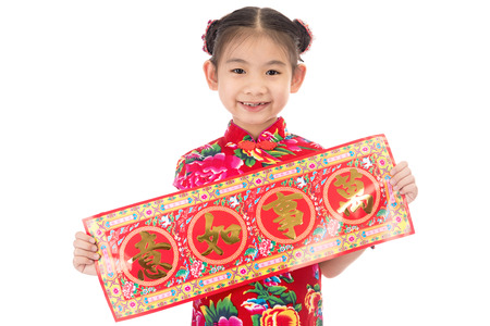 steadfast: Little asian cute girl showing Chinese New Year Greetings isolate on white background,An English translation is Rich , secure;  stable; firm; strong;  sturdy; steadfast and happy