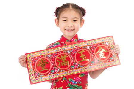 Little asian cute girl showing Chinese New Year Greetings isolate on white background,An English translation is Rich , secure;  stable; firm; strong;  sturdy; steadfast and happy