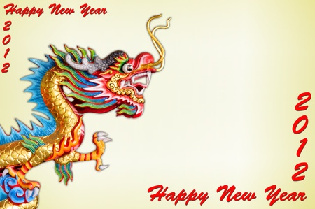 Dragon New Year Card Stock Photo - 11546210