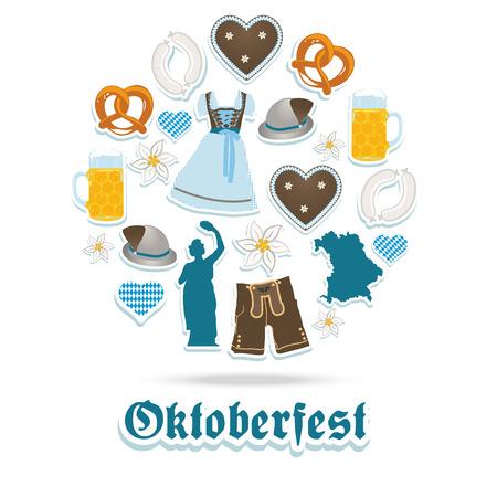 オクトーバーフェスト