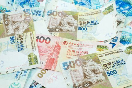 bank note: Dollars Hong Kong, Hong Kong Money, Hong Kong Bank Note Varieties of Hong Kong Dollars Bank Note