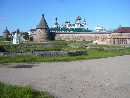 monastery: Monastery behind fortress