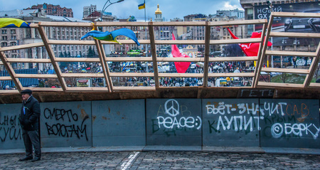 Kiev, Ukraine - the Euromaidan revolt started in November 2013, and the conflict is not over yet. Here in particular some picture taken during the first phase of the battle 報道画像