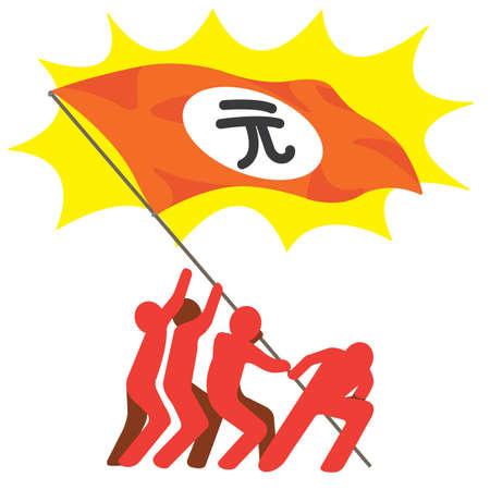 Group of men raising Chinese Yuan flag banner  Illustration