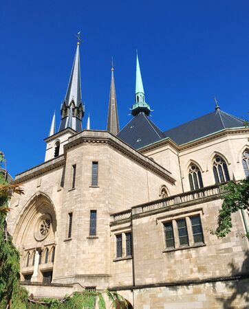 Notre-Dame Cathedral, Luxembourg (Luxembourgish: Kathedral Notre-Dame, French: Cathédrale Notre-Dame, German