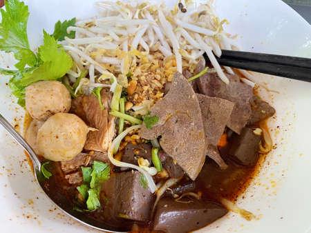 Noodle soup with pork