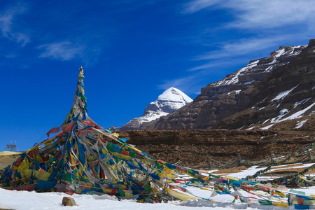 Colorful prayer flags at the offering site in front of the south face ,Tibet Zdjęcie Seryjne