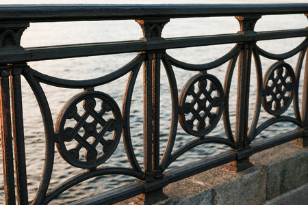 parapet: Parapet or the rivers bank in Riga Stock Photo