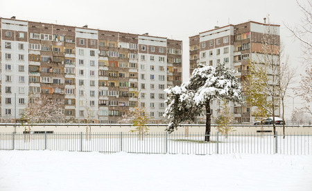 the ussr: Modern house in Riga Latvia Baltics former USSR