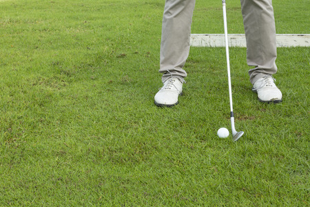 widely: widely golf  course in very nice day in summer Stock Photo