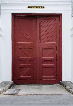 Door Palace