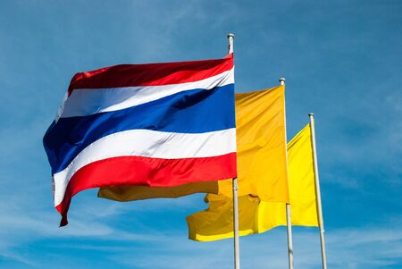 Flag Thailand photo