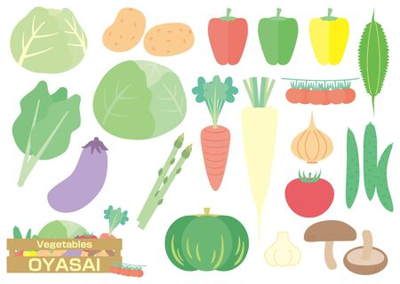 Vegetable set Illustration