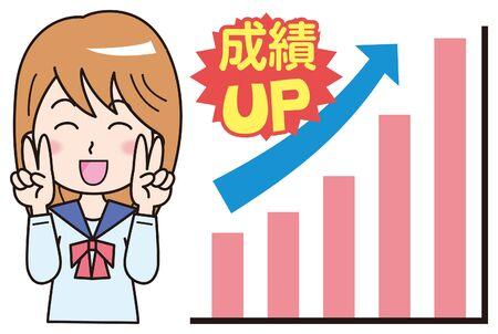 Grade Up Schoolgirl Illustration 2
