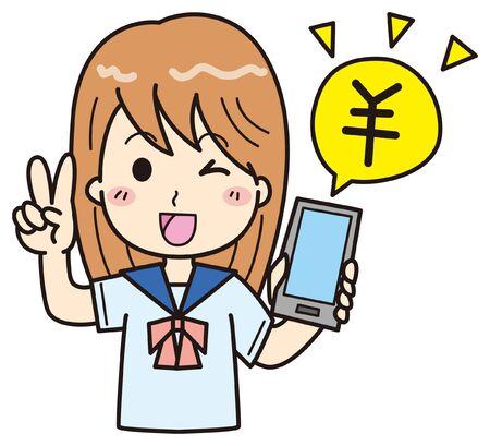 Smartphone Schoolgirl 3