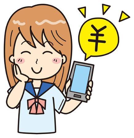Smartphone Schoolgirl 2