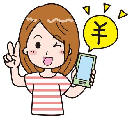 Smartphone Female 1  イラスト・ベクター素材