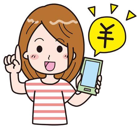 Smartphone Female 6