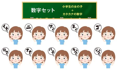Illustration of elementary school girls counting numbers 2